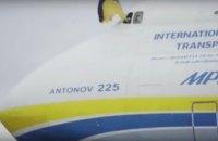 «Утро с Интером»:  как легендарный самолет «Мрія» участвует в борьбе с COVID-19