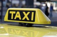 В Украине служба такси Uber ввела плату за ожидание клиента