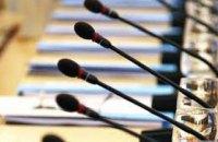 Днепропетровских предпринимателей приглашают на бесплатную конференция на тему «Перспективные рынки сбыта продукции украинских т