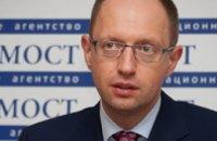 Яценюк побещал упростить процедуру предоставления субсидий гражданам