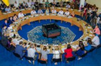 В Днепропетровской ОГА прошел межрегиональный антикоррупционный форум
