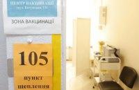 Як працюють центри та пункти масової вакцинації на лівому березі Дніпра