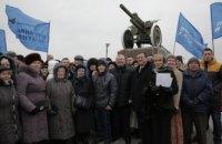Александр Вилкул принял участие в праздновании 75-летия освобождения Никополя от фашистских захватчиков