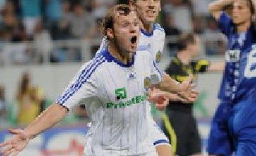«Динамо» одержало победу в первом матче Лиги чемпионов