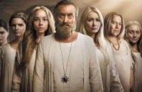 6 ноября состоится премьера сериала «Линия света» о жизни секты