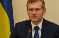 Вице-премьер-министр Украины Александр Вилкул выразил соболезнования в связи со смертью президента ФИБА Европа Олафура Рафнссона