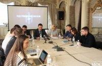В Днепре состоялось заседание Совета общественного контроля при ГБР
