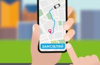 Абоненты Киевстар смогут оплачивать проезд в такси с помощью мобильных денег