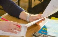 240 юных ученых Днепропетровщины получили областные именные стипендии