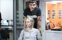 Яна Зинкевич готовится стать мамой