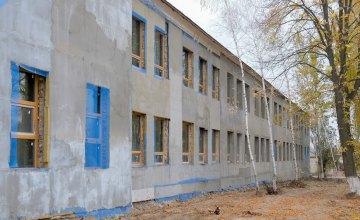 Днепропетровская ОГА реконструирует Марганецкую школу №7
