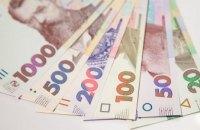 До конца 2020 года чиновники, которые имеют зарплату более 10 «минималок», должны получать только  50%, - Премьер-министр Украины