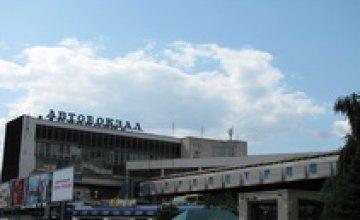 Неизвестный ночью «заминировал» Днепропетровский автовокзал