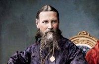 Сегодня православные христиане чтут память православного Иоанна Кронштадтского