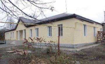 Около 5 тысяч селян Новомосковского района будут обслуживаться в обновленной амбулатории - Валентин Резниченко