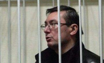 Дело Луценко имеет мало общего с правосудием, - Лукаш Адамский