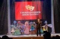 Театральные «Оскары»: В Днепре наградили победителей конкурсного фестиваля «Сичеславна-2019»
