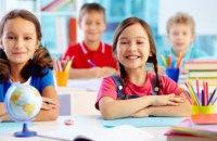 Днепровские школьники выйдут на учебу 11 мая