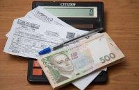 Кабмин увеличил срок задолженности за коммуналку при получении субсидий