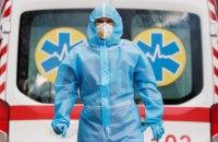В Украине +2576 новых случаев коронавируса
