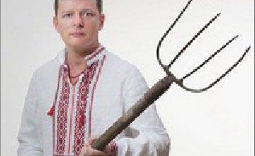 ЦИК зарегистрировала Олега Ляшко кандидатом в президенты Украины