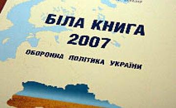 Украинских миротворцев уважают в мире (ФОТОРЕПОРТАЖ)