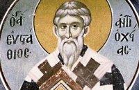 Сегодня православные почитают святителя Евстафия, архиепископа Антиохийского
