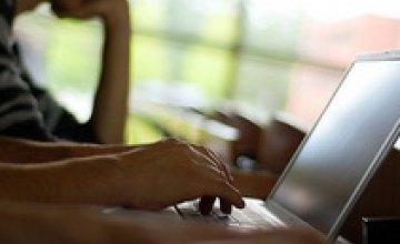 Днепропетровские IТ-специалисты будут изучать «Основы патентоведения»