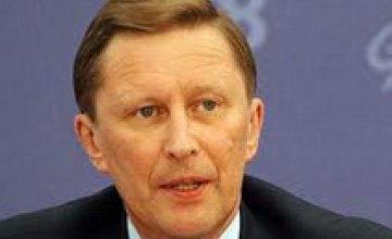Путин уволил своего торгового представителя в Украине