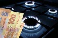Дніпряни заборгували за доставку газу 21 млн грн