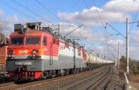 Запустить поезд из Украины в Иран невозможно, - Укрзалізниця