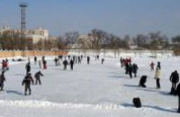 Катка в центральном парке Днепропетровска в этом году не будет