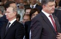 Баррозу договорился о трехсторонних переговорах с участием Порошенко и Путина