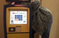 На Львовщине мужчина расплачивался фальшивками в терминалах
