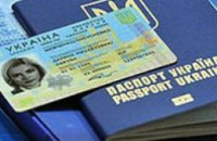 До 2018 года планируется сформировать национальную систему биопаспортов, - Кабмин