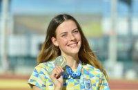 Днепровская спортсменка Ярослава Магучих установила рекорд Европы в прыжках в высоту