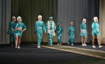 В конкурсе «Золотая игла-2009» Гран-при получили дизайнеры Днепропетровской области