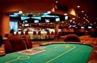 На Кипре построят самое большое казино в Европе
