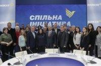 Судостроители Украины поддержали кандидата в Президенты Александра Вилкула