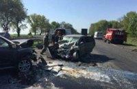 Смертельное ДТП на Днепропетровщине: в результате аварии 1 человек погиб, 3 пострадало (ФОТО, ВИДЕО)