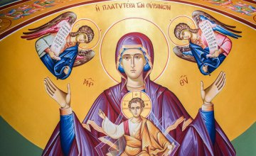 Сегодня православные празднуют Рождество Пресвятой Богородицы