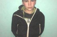 В Днепре разыскивают 16-летнего подростка (ФОТО)