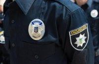 В Кривом Роге полиция разыскивает 17-летнего парня