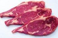 Таможня «открестилась» от животных и мяса
