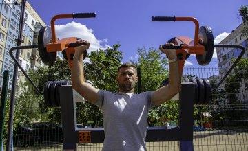 Как в Днепре развивают спортивное пространство, открытое для всех
