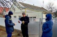 Спасатели Днепропетровщины призывают жителей области соблюдать правила безопасности для предупреждения пожаров в быту