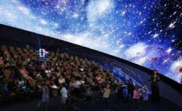 В Днепропетровском планетарии создадут музей естественных наук