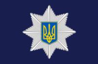 На Днепропетровщине владельцу вернули телефон, украденный рецидивистом