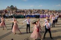 Випускники Дніпропетровщини вже вдев'яте станцювали вальс на обласному фестивалі (ФОТОРЕПОРТАЖ)