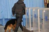 Команда юристов обеспечит наказанием всех нарушителей избирательного процесса, - штаб Филатова